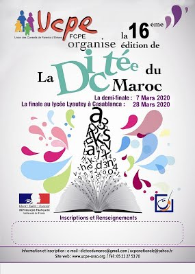 Affiche dictée du maroc 2020